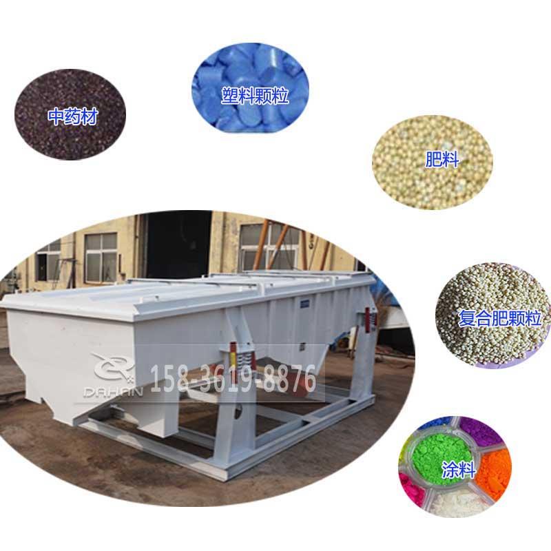 食品级直线振动筛应用行业